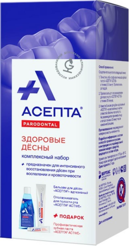 Асепта набор Здоровые десны купить в Москве по цене от 477 рублей