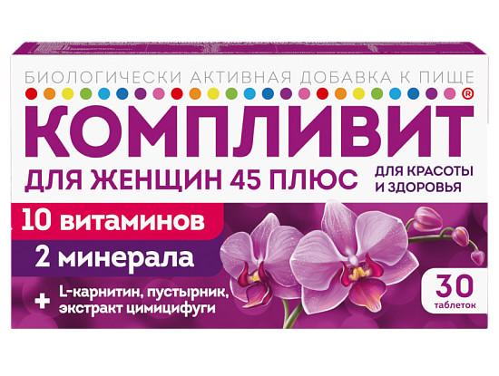 Компливит 45 Плюс для женщин таблетки п.о №30 купить в Москве по цене от 366 рублей