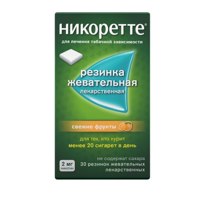 Никоретте резин. жевательные свежие фрукты 2мг №30 купить в Москве по цене от 532 рублей