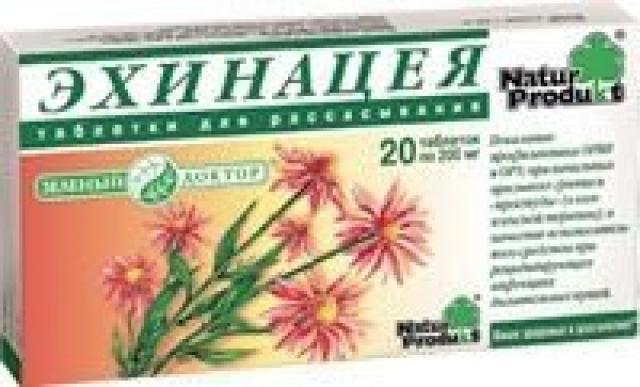 Эхинацея Зеленый Доктор таблетки №20 купить в Москве по цене от 268 рублей