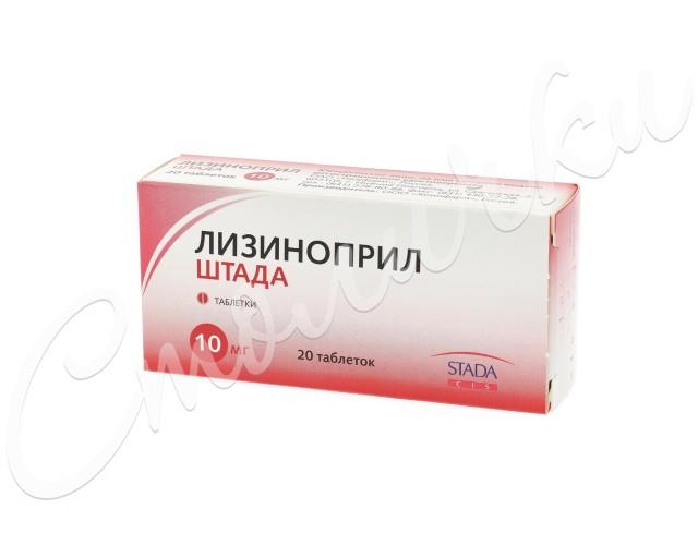 Лизиноприл-Штада таблетки 10мг №20 купить в Москве по цене от 107.5 рублей