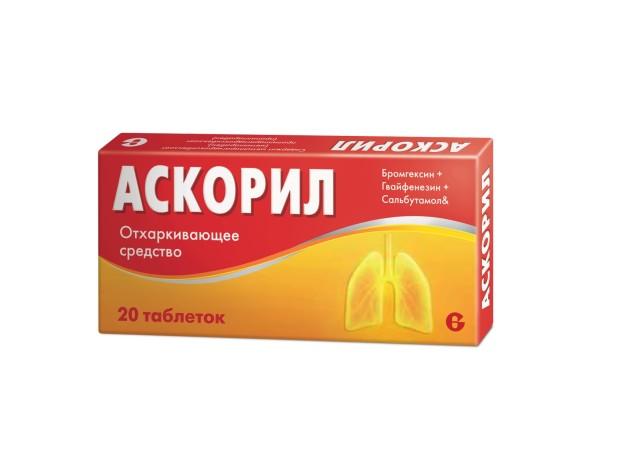 Аскорил таблетки №20 купить в Москве по цене от 416 рублей