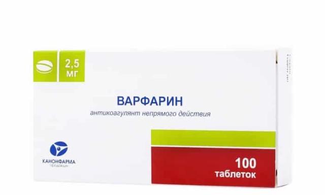 Варфарин таблетки 2,5мг №100 купить в Москве по цене от 98.5 рублей