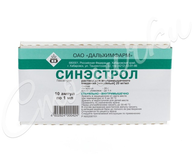 Синэстрол раствор для инъекций масл. 2% 1мл №10 купить в Москве по цене от 639 рублей