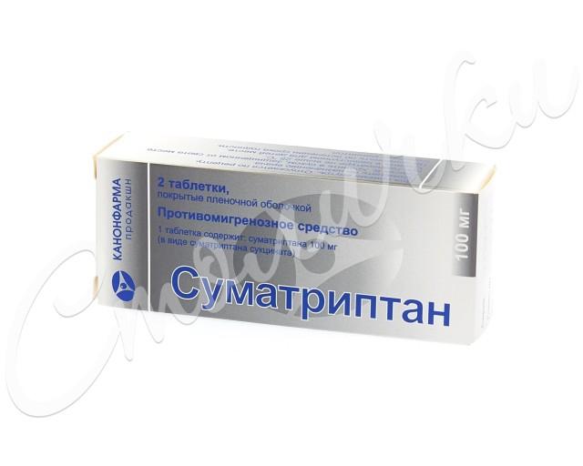 Суматриптан таблетки 100мг №2 купить в Москве по цене от 140 рублей