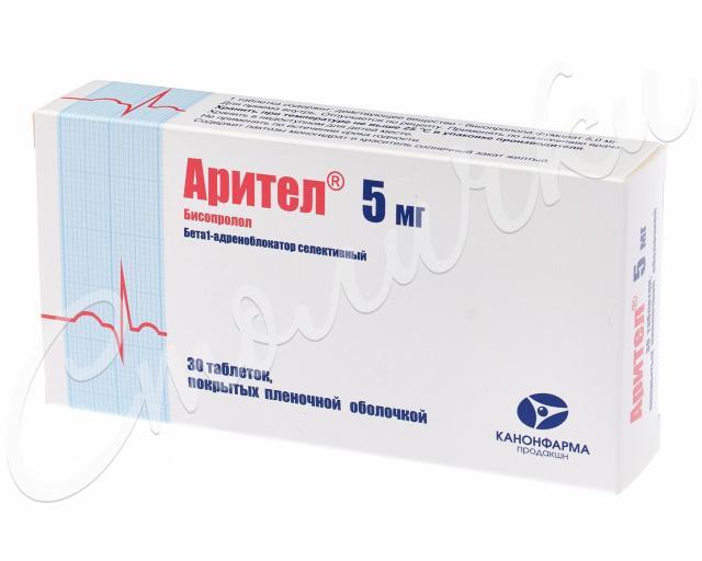 Арител таблетки п.о 5мг №30 купить в Москве по цене от 86 рублей