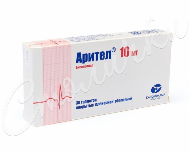 Арител таблетки п.о 10мг №30 купить в Москве по цене от 92.5 рублей
