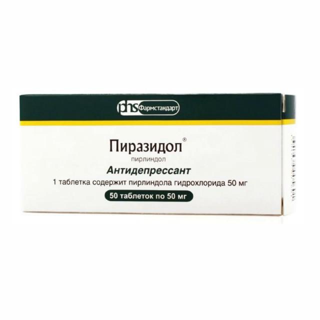 Пиразидол таблетки 50мг №50 купить в Москве по цене от 231 рублей