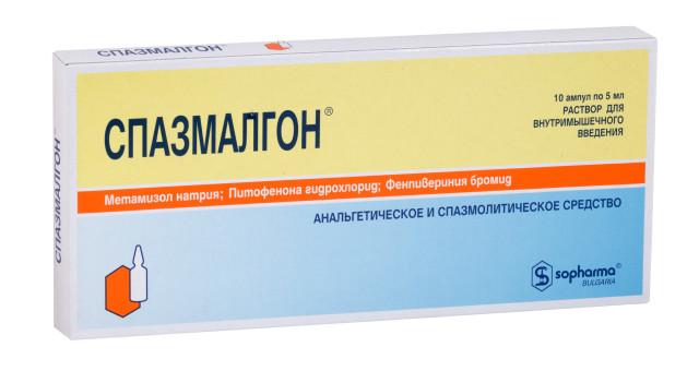 Спазмалгон раствор для инъекций 5мл №10 купить в Москве по цене от 378 рублей