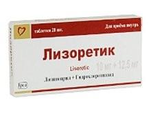 Лизоретик таблетки 10мг+12,5мг №28 купить в Москве по цене от 344 рублей