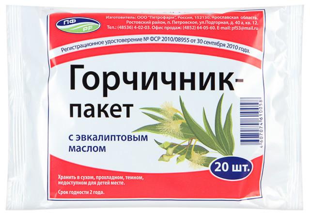 Горчичник пак. Эвкалипт №20 купить в Москве по цене от 21 рублей
