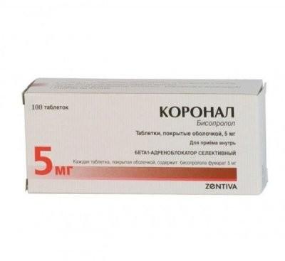 Коронал таблетки п.о 5мг №100 купить в Москве по цене от 271 рублей