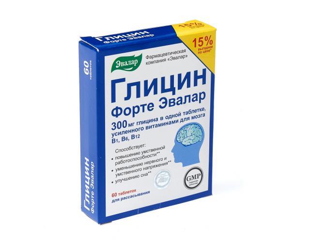Глицин форте таблетки Эвалар №60 купить в Москве по цене от 188 рублей