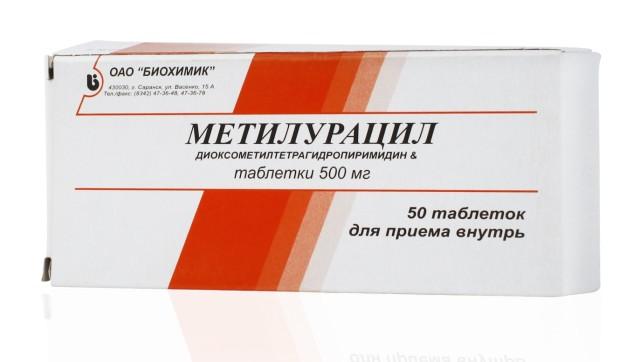 Метилурацил таблетки 500мг №50 Биохимик купить в Москве по цене от 101 рублей