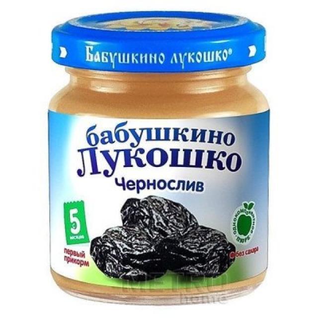 Бабушкино лукошко пюре чернослив от 5мес. 100г купить в Москве по цене от 0 рублей
