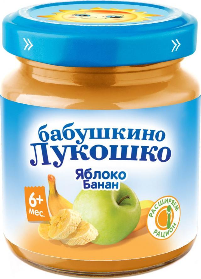 Бабушкино лукошко пюре яблоко/банан от 6мес. 100г купить в Москве по цене от 0 рублей