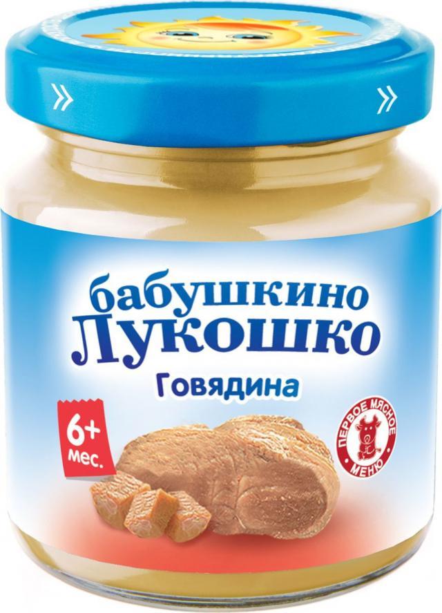 Бабушкино лукошко пюре говядина от 6мес. 100г купить в Москве по цене от 0 рублей