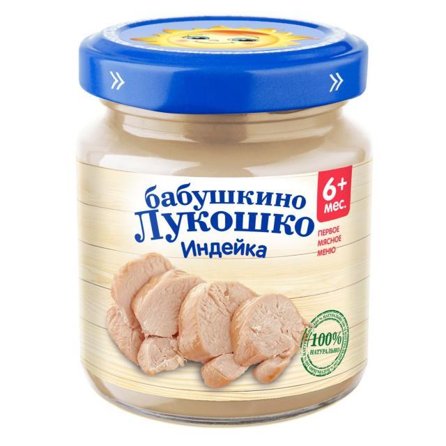 Бабушкино лукошко пюре индейка от 6мес. 100г купить в Москве по цене от 0 рублей