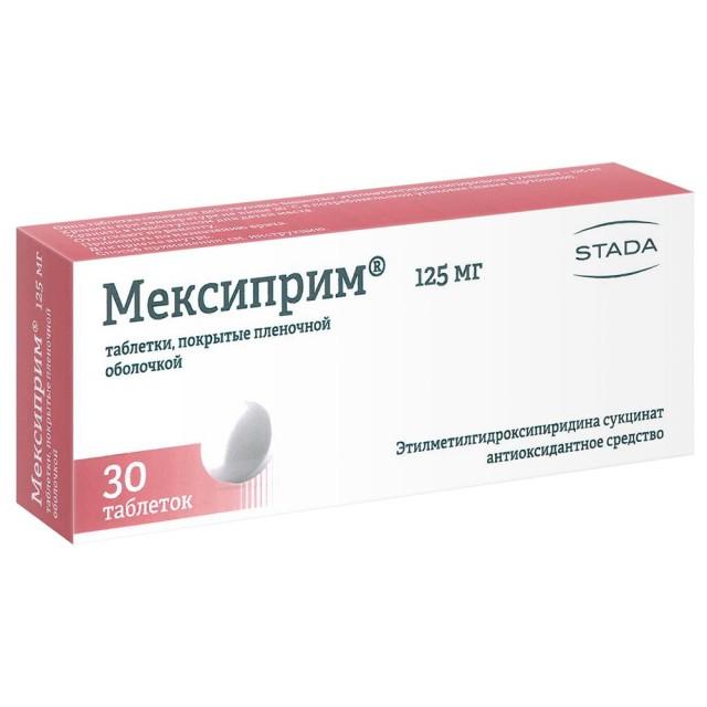 Мексиприм таблетки п.о 125мг №30 купить в Москве по цене от 166.5 рублей