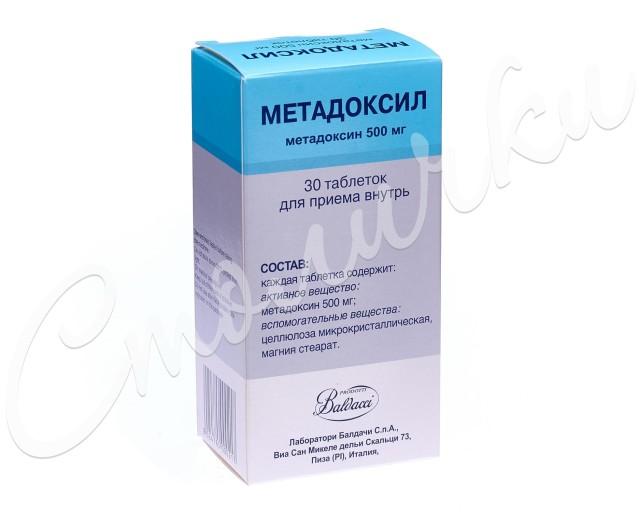Метадоксил таблетки 500мг №30 купить в Москве по цене от 1920 рублей