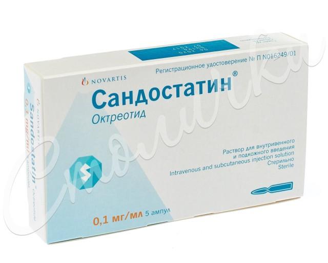 Сандостатин раствор внутривенно и подкожно 0,1мг/мл 1мл №5 купить в Москве по цене от 1956 рублей