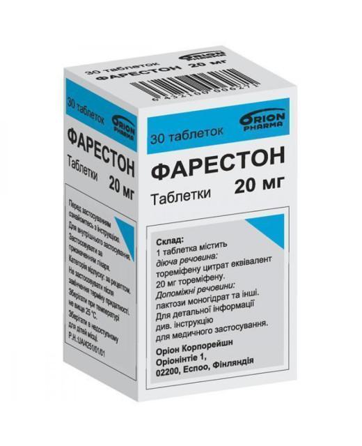 Фарестон таблетки 20мг №30 купить в Москве по цене от 2460 рублей
