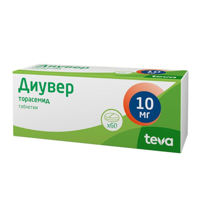 Диувер таблетки 10мг №60 купить в Москве по цене от 1090 рублей