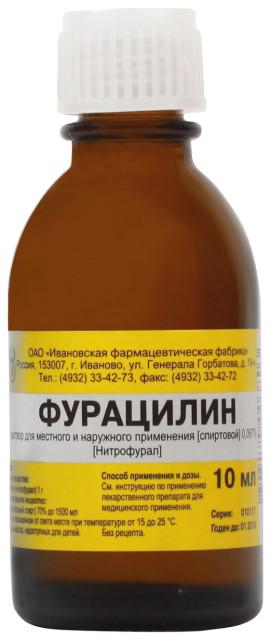 Фурацилин раствор спиртовой 0,067% 10мл купить в Москве по цене от 24 рублей