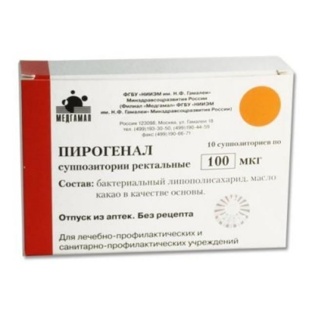 Пирогенал суппозитории ректальные 100мкг №10 купить в Москве по цене от 2080 рублей