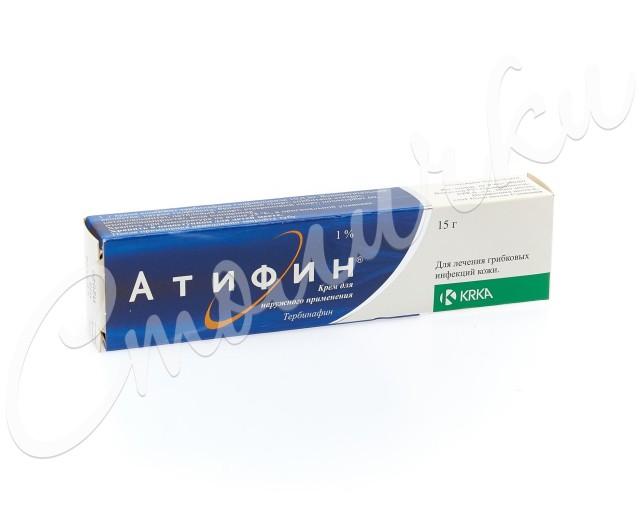 Атифин крем 1 % 15г купить в Москве по цене от 232 рублей