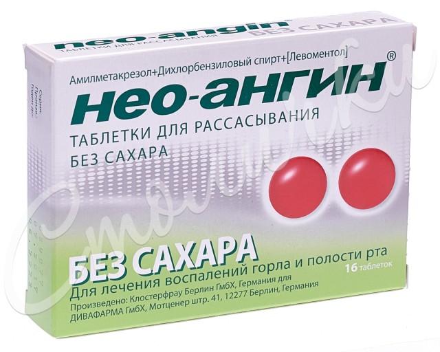 Нео-Ангин таблетки для рассасывания №16 (без сахара) купить в Москве по цене от 174 рублей
