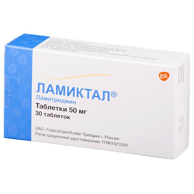 Ламиктал таблетки 100мг №30 купить в Москве по цене от 2140 рублей