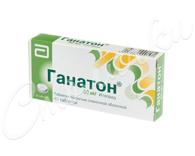 Ганатон таблетки п.о 50мг №40 купить в Москве по цене от 699 рублей