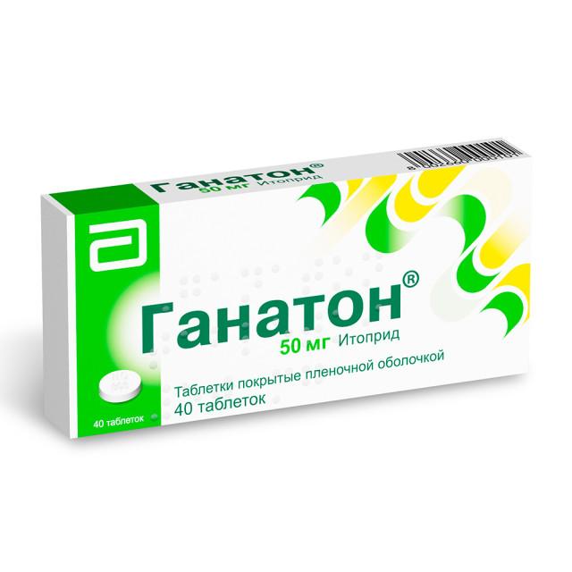 Ганатон таблетки п.о 50мг №40 купить в Москве по цене от 705 рублей