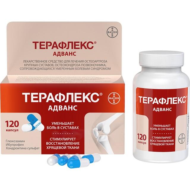 Терафлекс Адванс капсулы №120 купить в Москве по цене от 2190 рублей