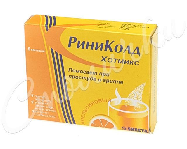 Риниколд ХотМикс порошок Апельсин №5 купить в Москве по цене от 116 рублей