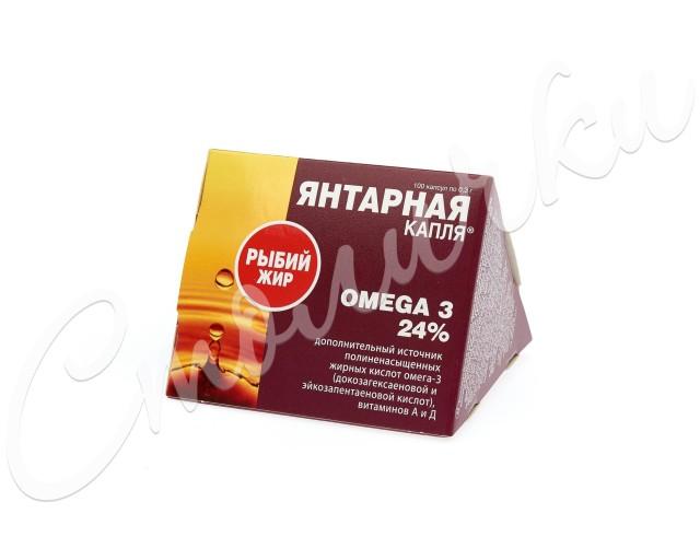 Рыбий жир Янтарная капля (Омега-3) капсулы №100 купить в Москве по цене от 204 рублей