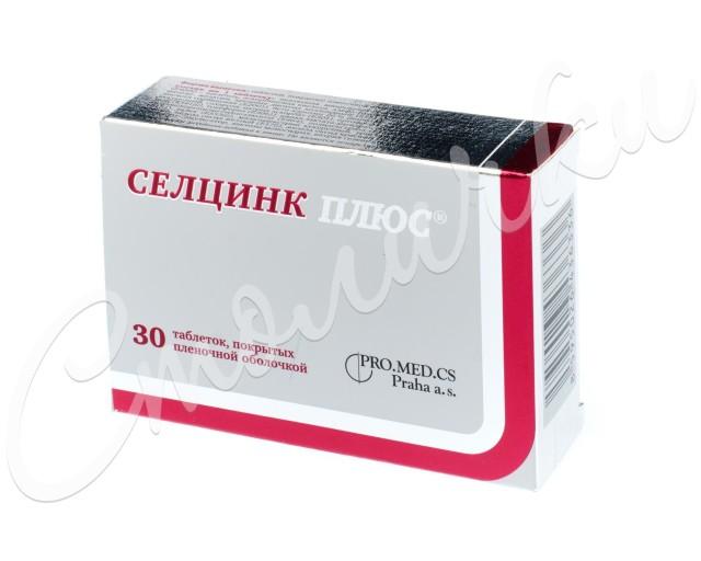 Селцинк Плюс таблетки п.о 672мг №30 купить в Москве по цене от 390 рублей