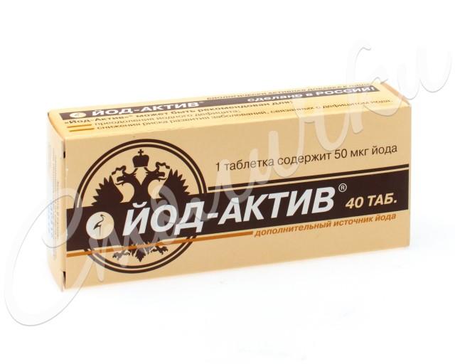 Йод-Актив таблетки №40 купить в Москве по цене от 80 рублей