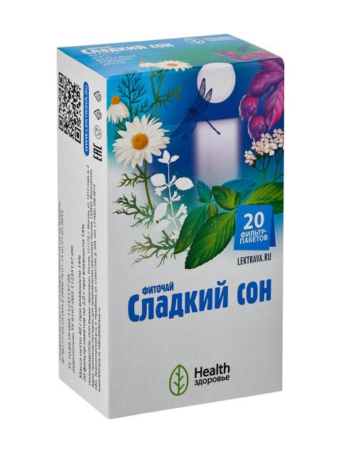 Фиточай Сладкий сон 2г №20 купить в Москве по цене от 155 рублей