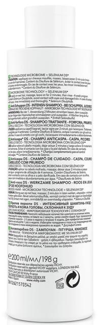 Виши Деркос шампунь против перхоти д/сух.волос 200мл купить в Москве по цене от 894 рублей