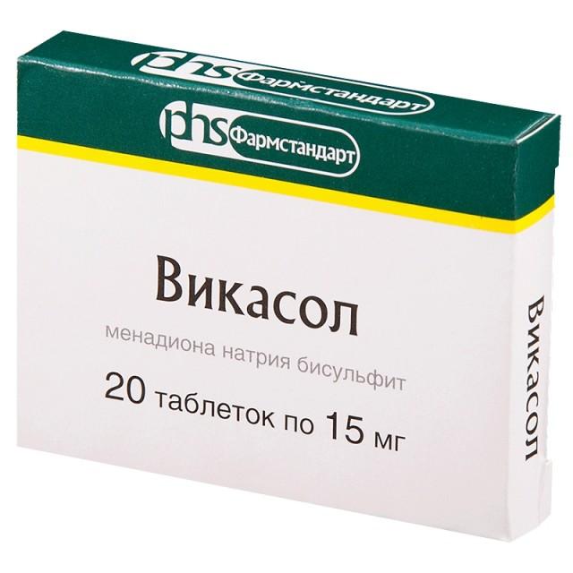 Викасол ФСТ таблетки 15мг №20 купить в Москве по цене от 16 рублей