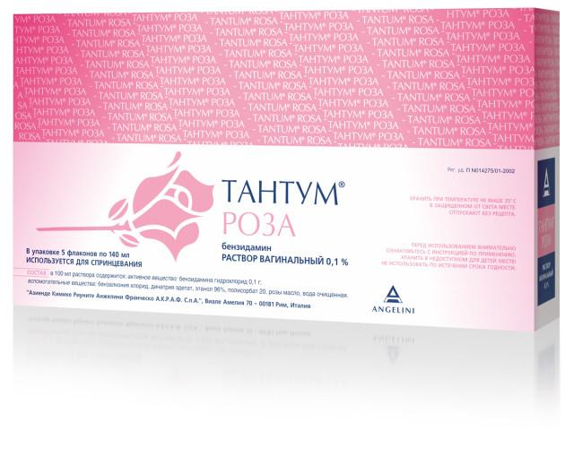 Тантум Роза раствор вагинальные 0,1% 140мл №5 купить в Москве по цене от 1050 рублей