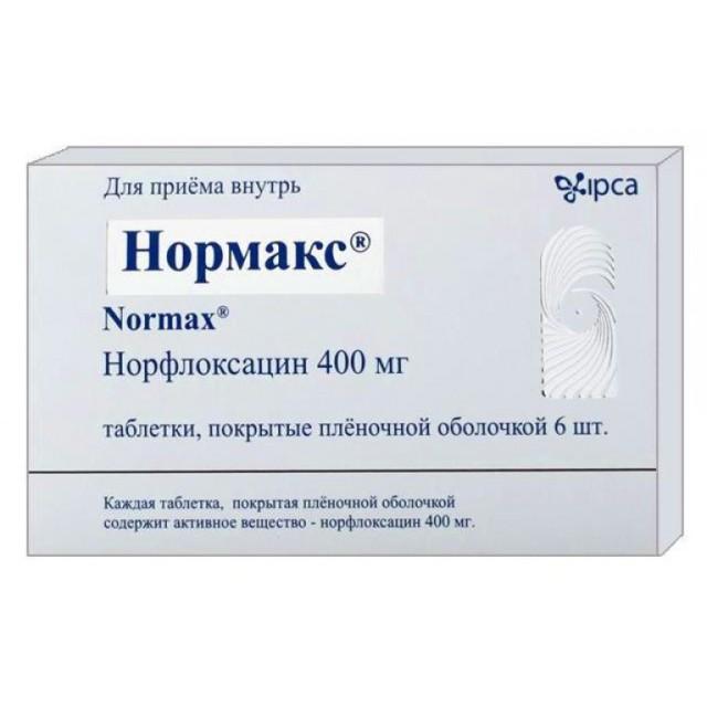 Нормакс таблетки 400мг №6 купить в Москве по цене от 132 рублей