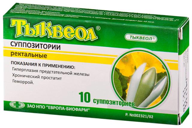 Тыквеол суппозитории ректальные №10 купить в Москве по цене от 519 рублей
