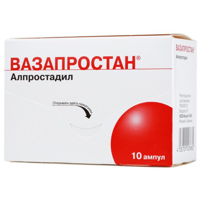 Вазапростан лиофилизат для инфузий 20мкг №10 купить в Москве по цене от 8556 рублей