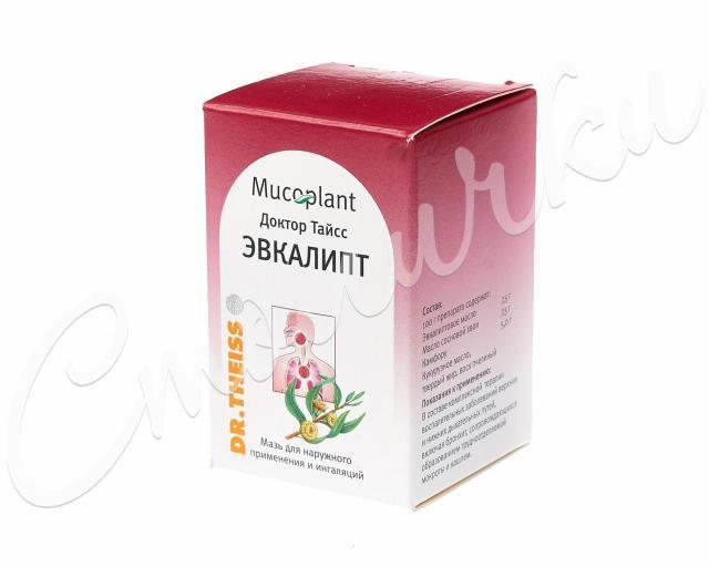Доктор Тайсс Эвкалипт мазь 50г купить в Москве по цене от 350 рублей