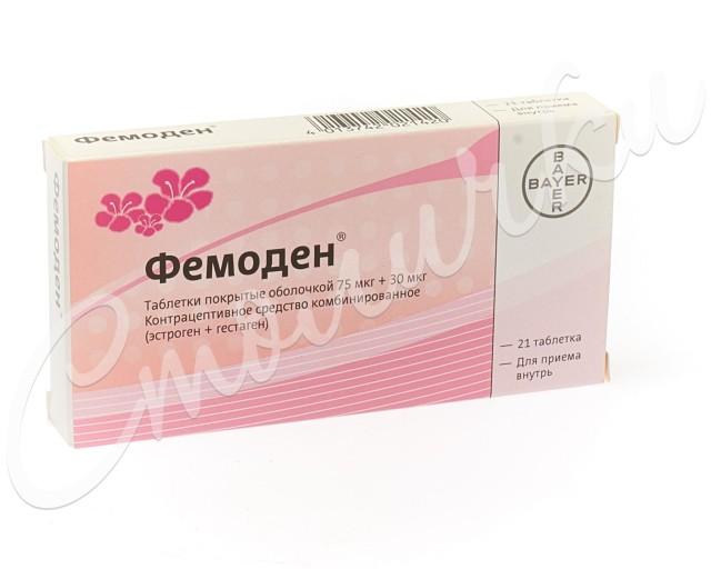 Фемоден таблетки п.о №21 купить в Москве по цене от 772 рублей