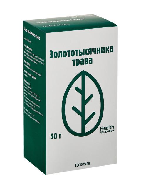 Золототысячника трава Здоровье 50г купить в Москве по цене от 81 рублей