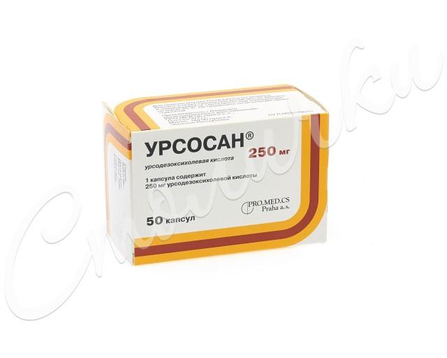 Урсосан капсулы 250мг №50 купить в Москве по цене от 889.5 рублей
